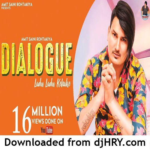 Dialogue Mp3
