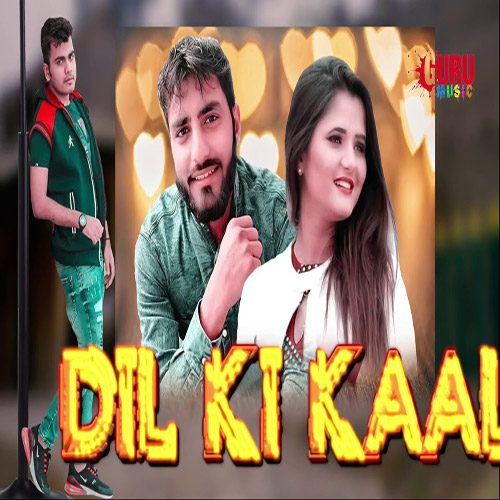 Dil Ki Kali by Amanraj Gill ft. Anjali Raghav