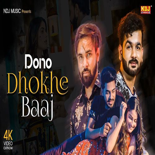Dono Dhokebaaj By Mohit Sharma