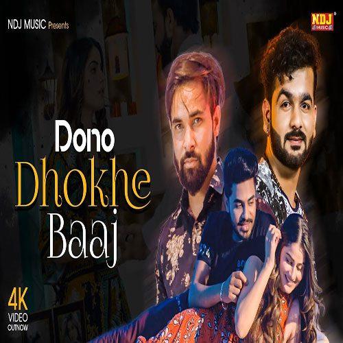 Dono Dhokebaaj Mp3