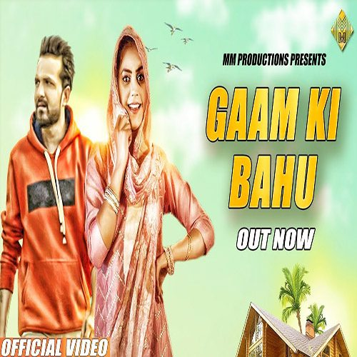 Gaam Ki Bahu By Monika Sharma