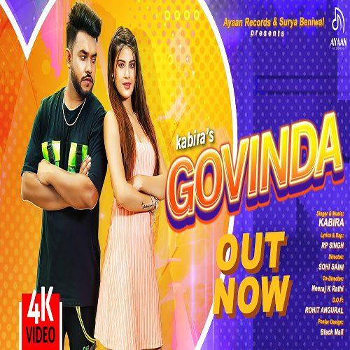 Govinda By Kabira ft. RP Singh