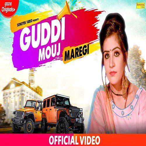 Guddi Moj Maregi By Renuka Panwar