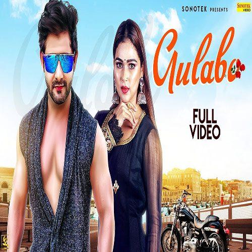 Gulabo By Vishavjeet Chaudhary ft. Vijay Verma