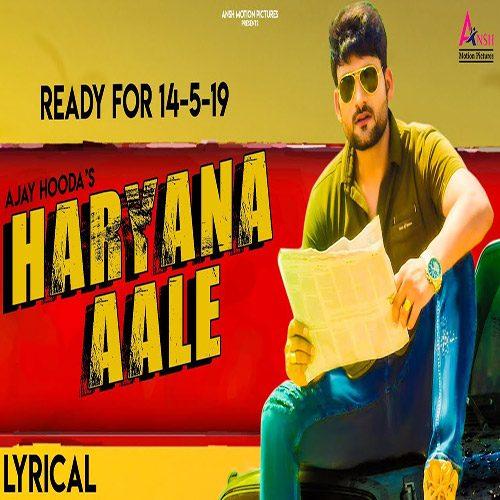 Haryana Aale By Sandeep Surila ft. Ajay Hooda
