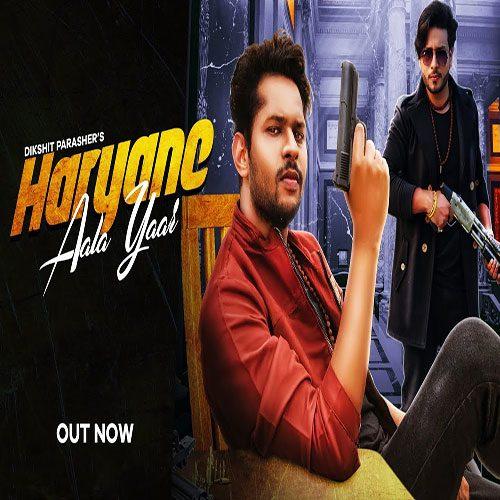 Haryane Wala Yaar By Dikshit Parasher