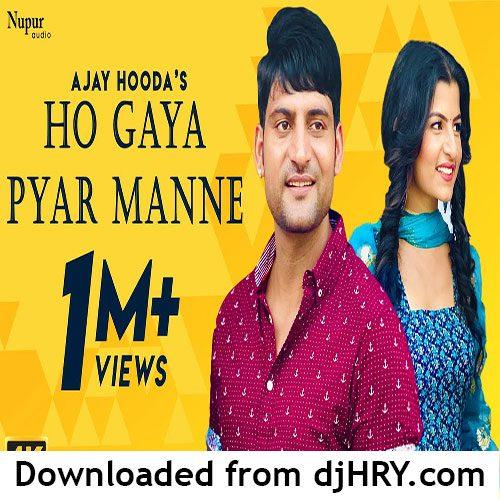 Ho Gaya Pyar Manne By Gagan Haryanvi