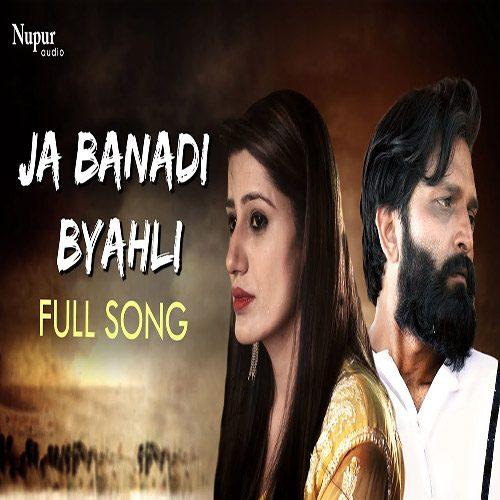 Ja Banadi Byahli By Masoom Shama