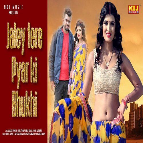 Jale Tere Pyar Ki Bhukhi by Ms Mannu & Sunny Jalwal