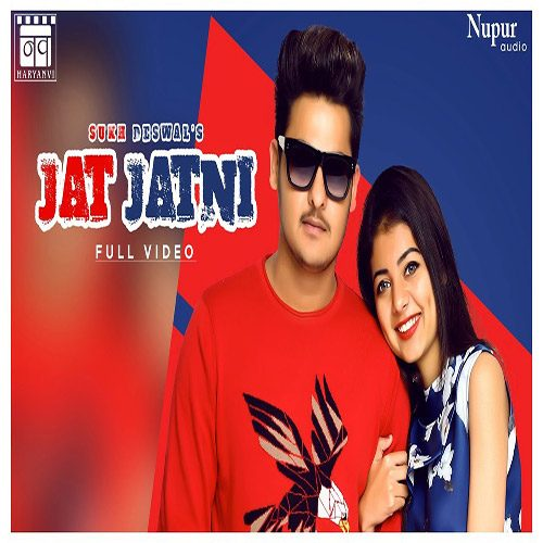 Jat Jatni by Sukh Deswal