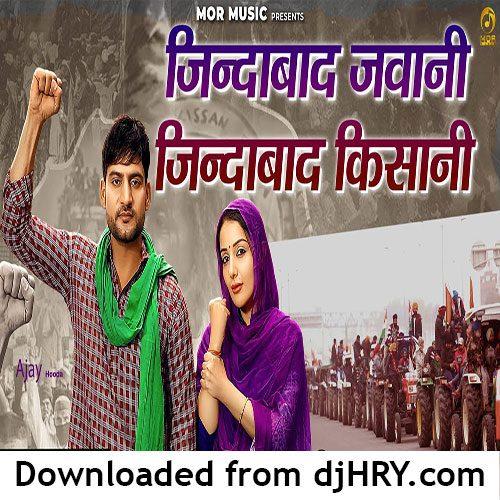 Jindabad Jawani Jindabad Kisani By Ajay Hooda