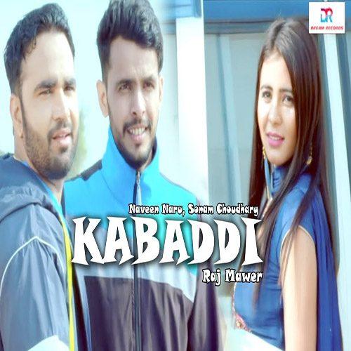 Kabaddi by Raj Mawar