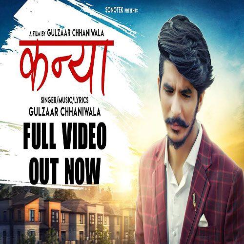 Free mp3 song download kalaiya 320kbps chitiya Chitiya Kalaiya