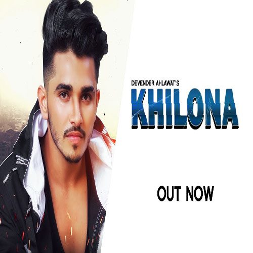 Khilona By Devender Ahlawat