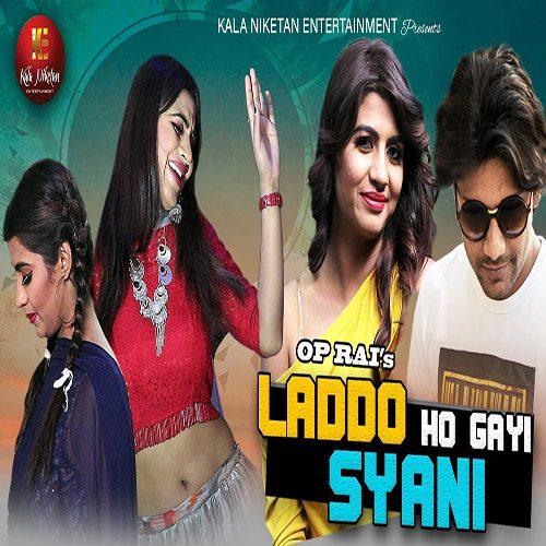 Laado Hogi Syani by Renuka Panwar ft. Sonika Singh