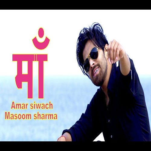 Maa By Masoom Sharma