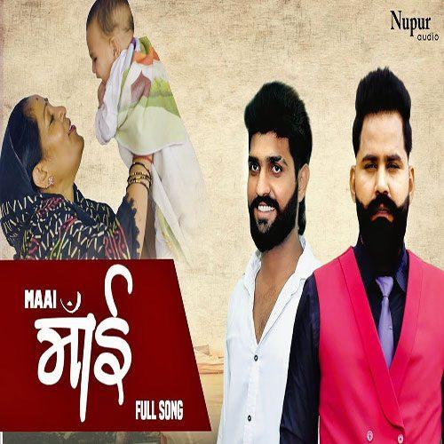 Maai By Khasa Aala Chahar