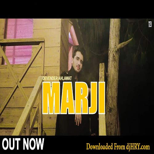 Marji By Devender Ahlawat