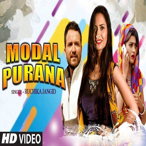 Modal Purana By Ruchika Jangid