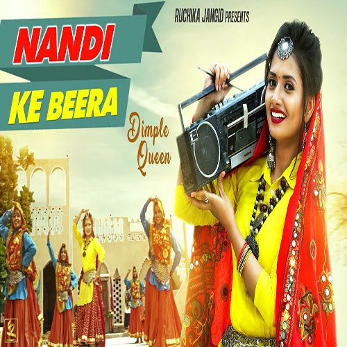 Nandi Ke Beera By Ruchika Jangid