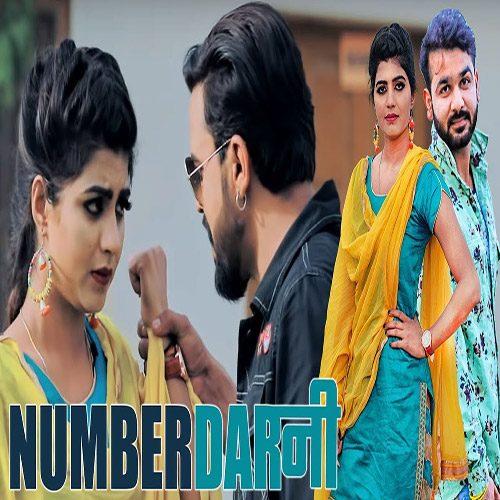 Numberdarni By Mohit Sharma ft. Sonika Singh