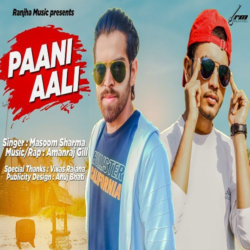 Paani Aali By Masoom Sharma