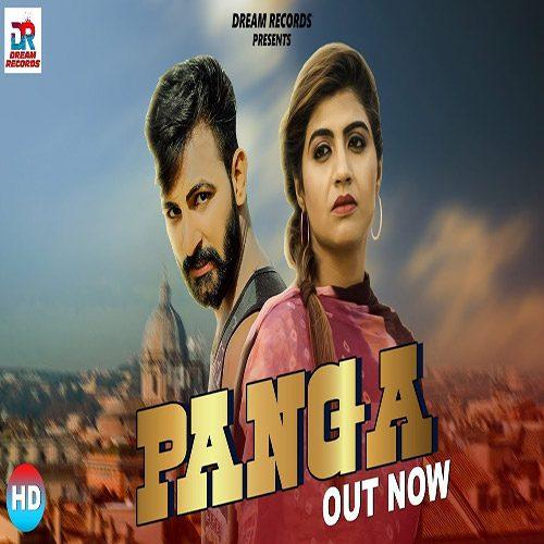 Panga by Partap Tanwar ft. Sonika Singh
