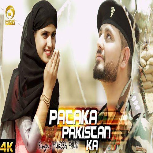 Pataka Pakistan Ka By Mukesh Fauji ft. Pranjal Dahiya