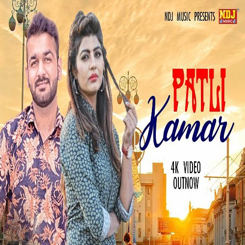 Patli Kamar by Mohit Sharma ft. Sonika Singh