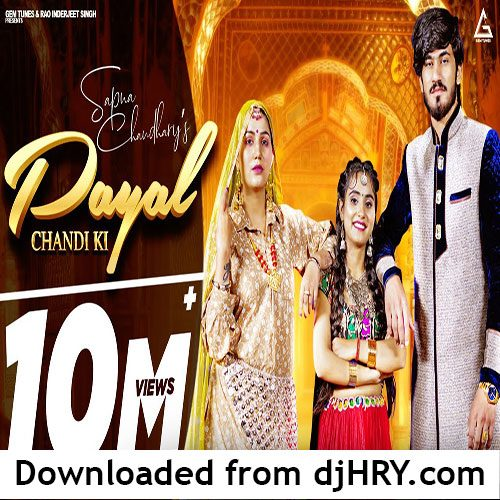 Payal Chandi Ki By Renuka Panwar ft. Sapna Choudhary
