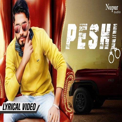 Peshi By Gandhi