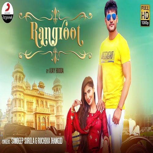 Rangroot By Ajay Hooda ft. Ruchika Jangid