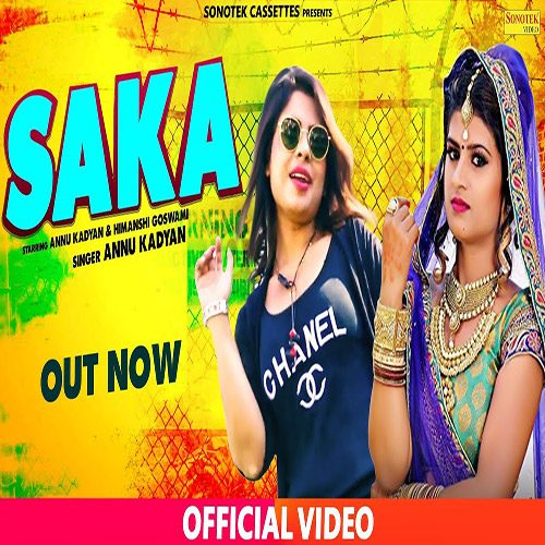 Saka By Anu Kadyan ft. Himanshi Goswami