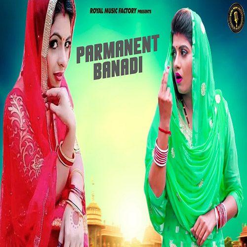Sarkari Jhota by Anu Kadyan ft. Sonika Singh