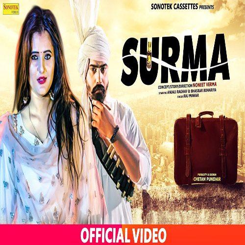 Surma By Raj Mawar ft. Anjali Raghav