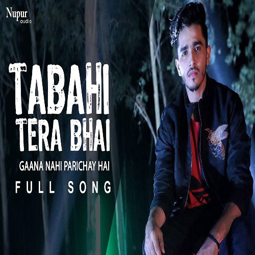 Tabahi Tera Bhai By Devender Ahlawat