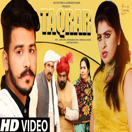 Taqrar by Rohit Pharaliya ft. Anny Bee
