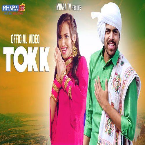 Tokk By Masoom Sharma & Ruchika Jangid ft. Pranjal Dahiya