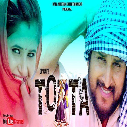 Totta by Boota Singh ft. Anjali Raghav
