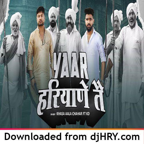 Yaar Haryana Te By Khasa Aala Chahar ft. KD