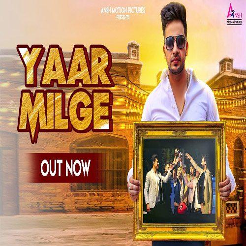 Yaar Milge By Raj Mawar