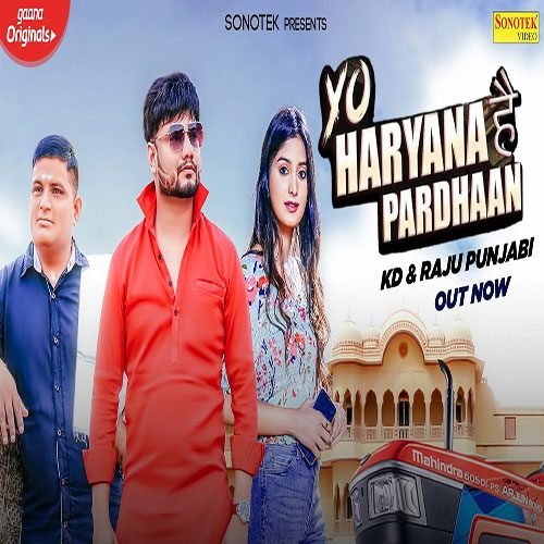 Yo Haryana Hai Pardhaan Mp3